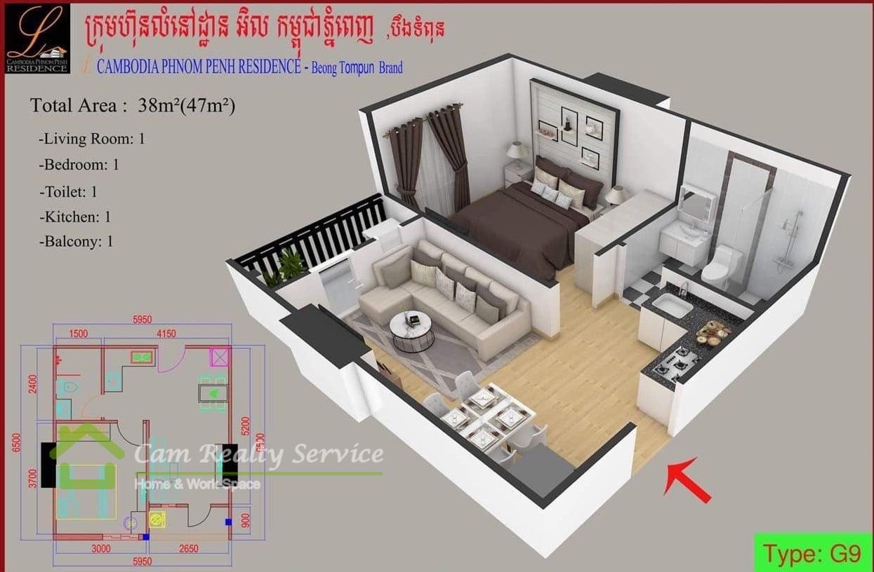 South part of Russian market area| Very nice 1 bedroom condominium for sale| 41000$| Condo For Sale in Phnom Penh, Cambodia